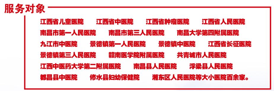 必威官网首页必威app安卓betway必威官网登录平台有限公司