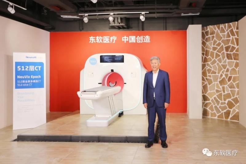 李克强总理视频连线调研东软医疗,刘积仁博士汇报了这些事